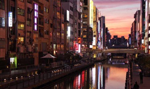 地域の安全を守る防犯対策。大阪府は特殊詐欺や強盗、性犯罪の撲滅に取り組んでいます!