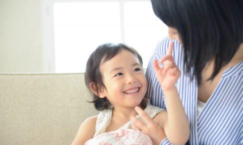 大阪府では、【新子育て支援交付金】による結婚への支援【大阪結婚縁ジョイパス】の発行など子育てを行いやすい環境づくりにいそしんでいます。