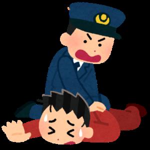 ひったくり犯を捕まえる頼もしい大阪の警官