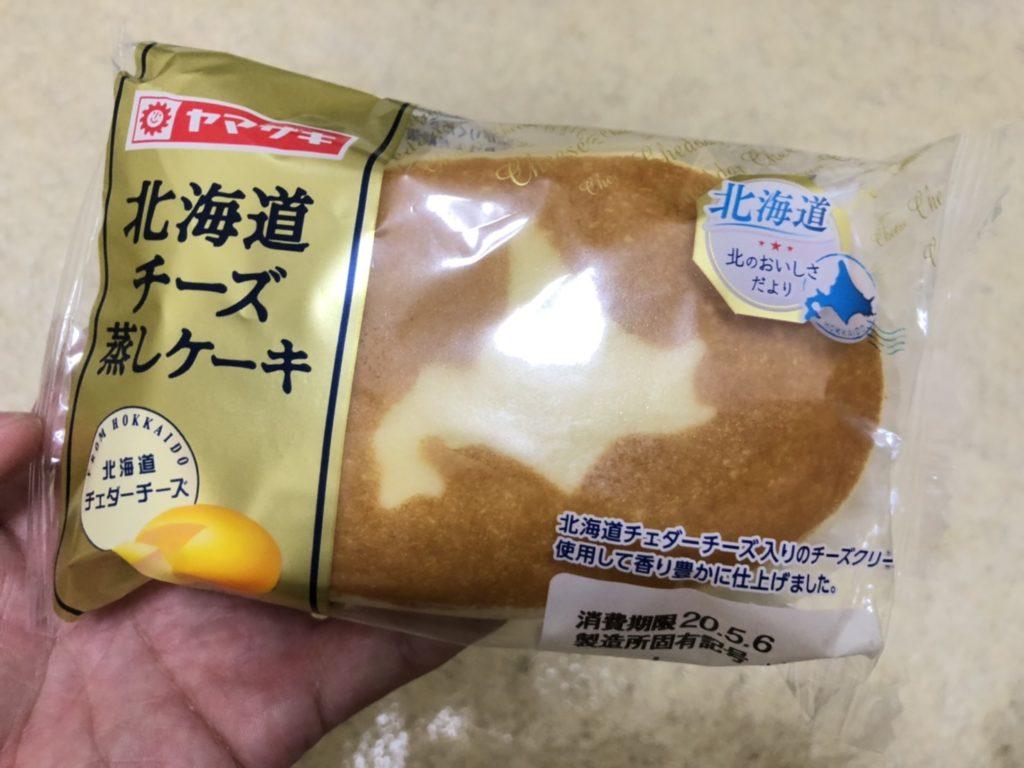 北海道チーズ蒸しケーキを焼いてみた!