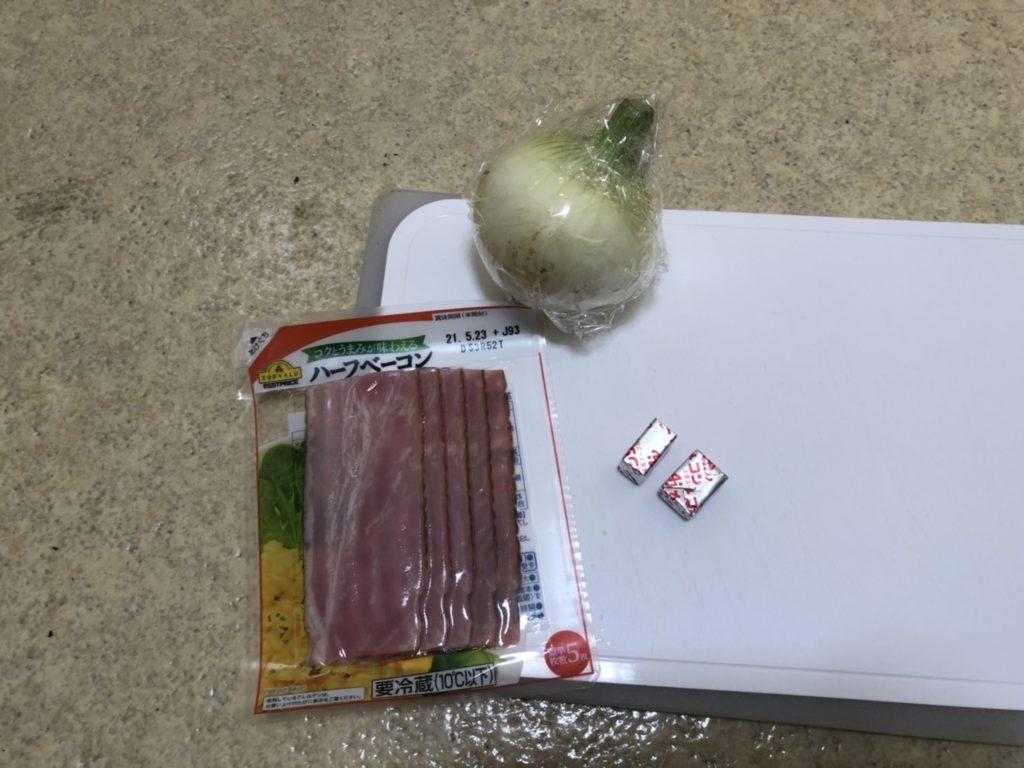 玉ねぎの炊き込みご飯の材料